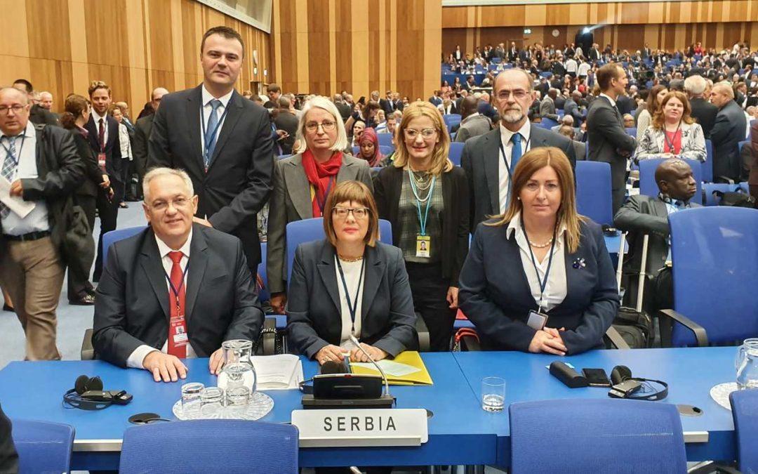 Делегација Републике Србије учествује на 63. заседању Генералне конференцији Међународне агенције за атомску енергију у Бечу