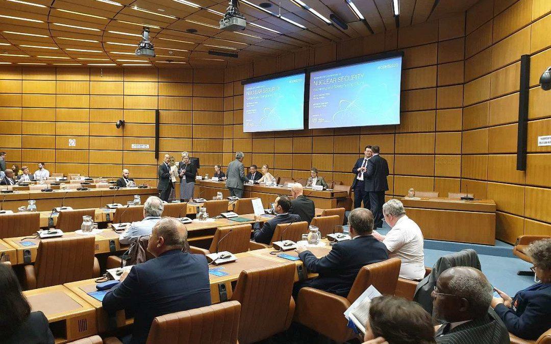 Наши делегати на представљању Међународне конференције о нуклеарној безбедности и декомисије НЕ Фукушима Даичи
