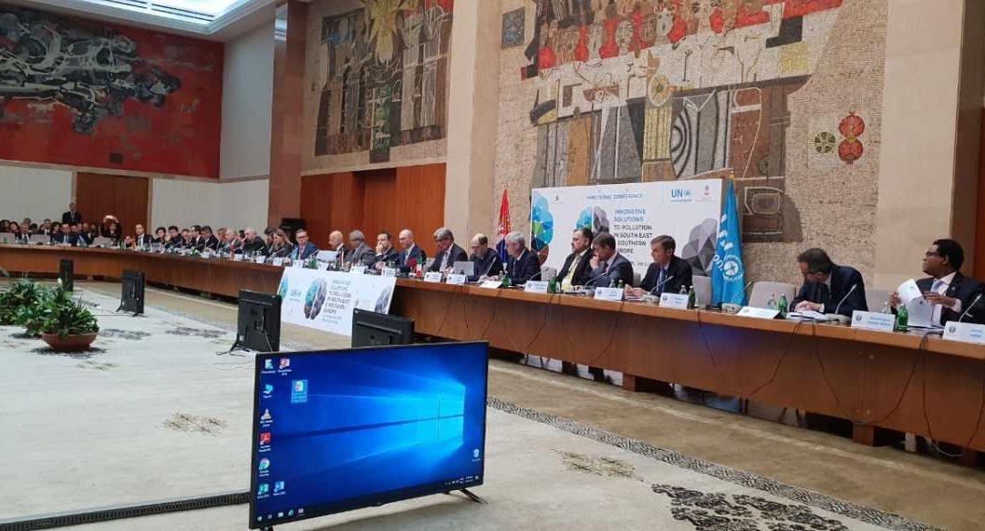 """Директор Агенције на Министарској конференцији под називом """"Иновативна решења за загађење у јужној и југоисточној Европи"""""""