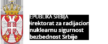 SRBATOM