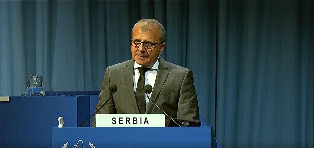 Изјава делегације Републике Србије на 64. Генералној конференцији МААЕ