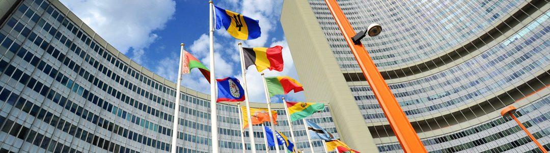 Заседање 65. Генералне конференције Међународне агенције за атомску енергију у Бечу