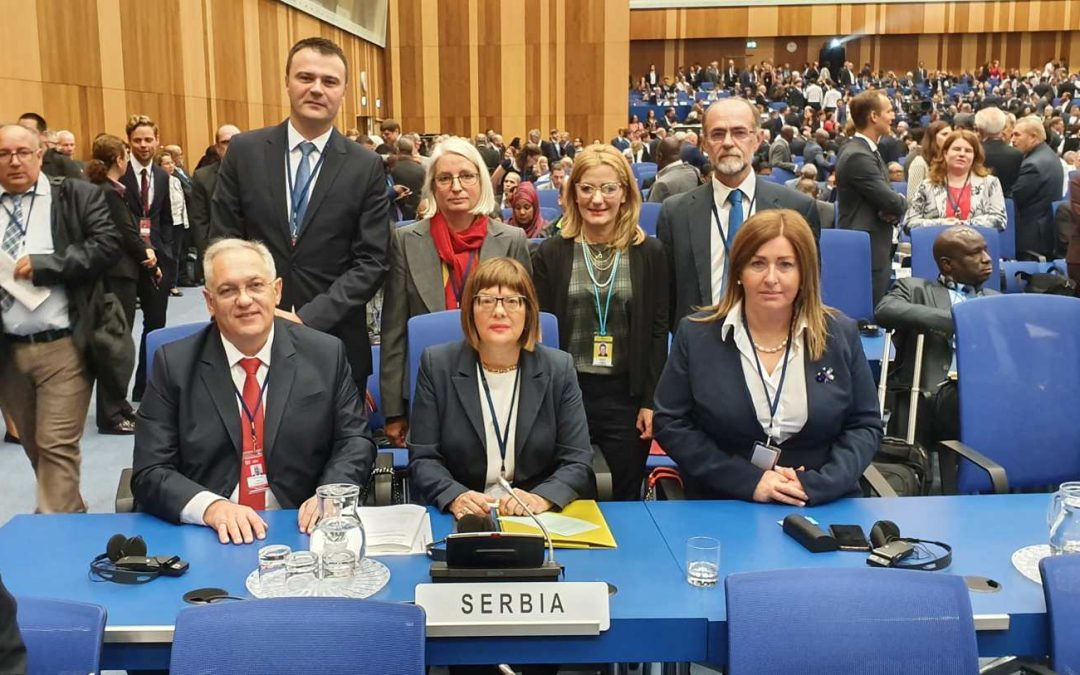 Delegation of Republic of Serbia at 63rd IAEA General Conference in Vienna