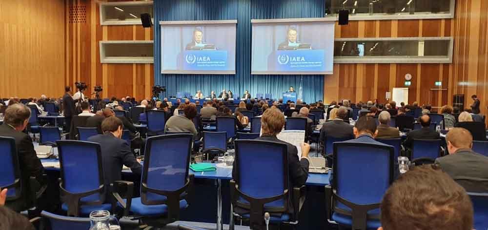 Конференција Међународне агенције за атомску енергију (МААЕ/IAEA) о промени климе и улози нуклеарне енергетике