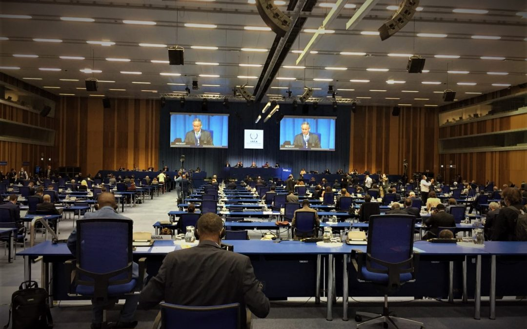 Delegation of the Republic of Serbia at 64th  IAEA General Conference in Vienna