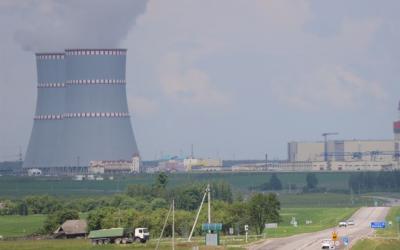"""Обавештење поводом аутоматског гашења првог блока нуклеарне електране """"BelNPP"""" у Белорусији"""